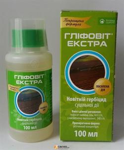 Глифовит® Экстра (100 мл) - фото 7533