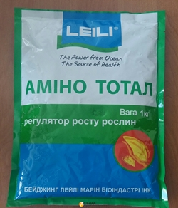 Амино тотал (1 кг) - фото 7571