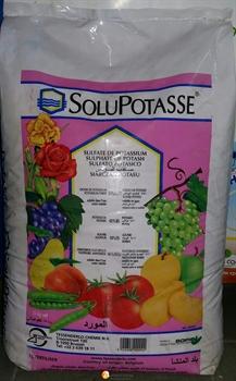 Сульфат калия (25 кг) - фото 7672