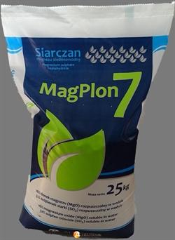 Сульфат магния MagPlon7 - фото 7940