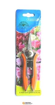 Секатор ОАЗИС 315ASL для бонсаев, цветов, овощей - фото 7954