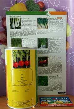 Семена редиса Диего F1 25 000 шт (калибр 3,40-3,60) - фото 7974