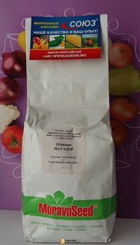 Семена шпината Матадор (Moravo Seed) - фото 7976