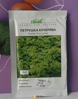 Семена петрушки кучерявой 20г - фото 7998