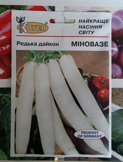 Семена редька дайкон Миновазе 20 г - фото 8025