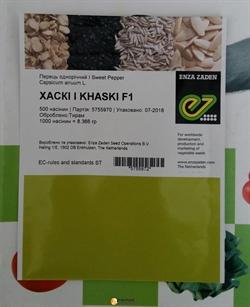 Семена перца Хаски F1 - фото 8068