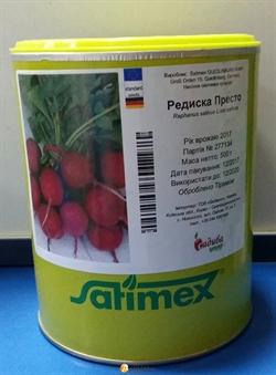 Семена редиса Престо 500 г (Сатимекс) - фото 8101