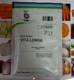 Семена моркови Вита Лонга 50 г - фото 8188