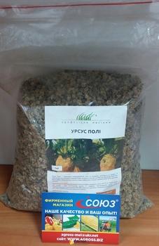 Семена  свеклы кормовой Урсус Поли - фото 8232