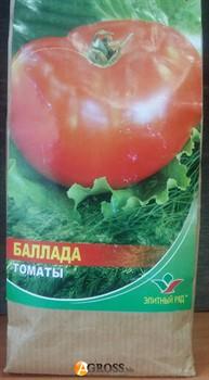 Семена томата Баллада - фото 8658