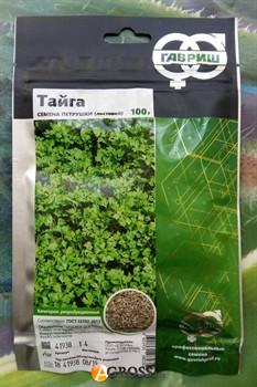 Семена петрушки Тайга - фото 8661