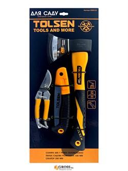 Набор инструментов для сада №1 - фото 8707