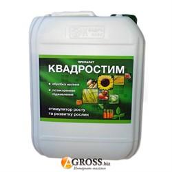 Стимулятор роста Квадростим 5 л - фото 8711