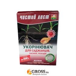 Укоренитель для саженцев, семян, рассады 300 г - фото 9164