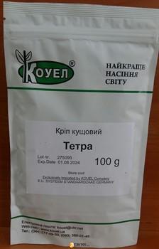 Семена укропа Тетра - фото 9217