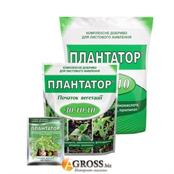 Плантатор®   30.10.10 - фото 9560