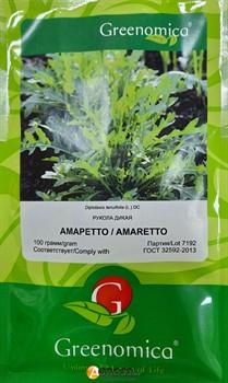 Семена рукколы Амаретто - фото 9803