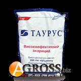 Таурус (1 кг)