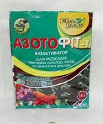 Азотофит-т (15 г)