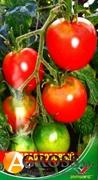 Семена томата Де Барао розовый 1 г