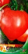 Cемена томата Бычье сердце красное 1 г