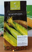 Семена кукурузы кормовой Яровець 243 МВ F1 3000 шт
