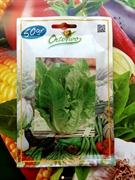 Семена салата Ромен Бионда Монтаре 50 г (Hortus)