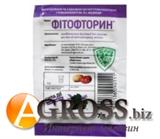 Фитофторин™ (7,5 г)