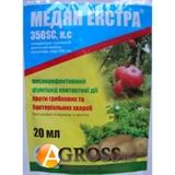 Медян Экстра 350 SC, к.с. (20мл)