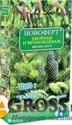 НОВОФЕРТ «ХВОЙНЫЕ И ВЕЧНОЗЕЛЕНЫЕ» (Весна-Лето) 1000 г