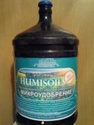 Гумат Humisoils