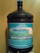 Удобрение Humigormone