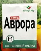 Семена томата Аврора F1 1г