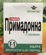 Семена томата Примадонна F1 1г