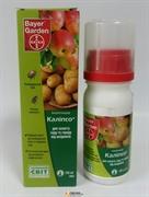 Прованто® Вернал (Калипсо®) 100мл