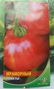 Семена томата Мраморный 1 г