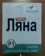 Семена томата Ляна 1 г