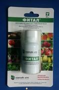 Фитал®  65%, в.к. (20 мл)