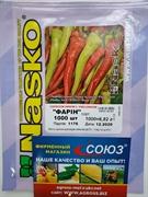 Семена перца горького Фарин (2307) 1000 шт