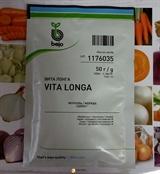 Семена моркови Вита Лонга 50 г