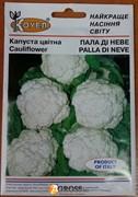 Семена капусты цветной Пала Ди Неве (10г)