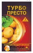 Турбо Престо к.с., 3 Active