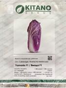 Капуста пекинская краснокочанная Ямада F1  (KS 888 F1) 1000 шт