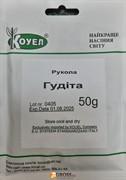 Семена руколы Гудита 50г