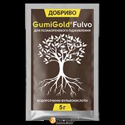 GumiGold Fulvo (ГумиГолд Фульво) 5 г