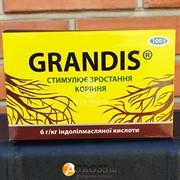 Грандис  стимулятор роста корней