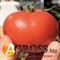 Семена томата Айвенго F1 (Иваное F1) 1000 шт - фото 3618