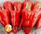 Семена перца  Самандер F1 1000 шт - фото 5608