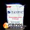 Таурус (1 кг) - фото 5856