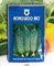 Семена огурца Авенсис F1 (Аванс F1) - фото 6271